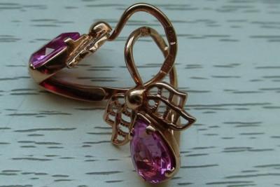 Russian rose gold bracelet cb043
