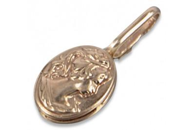 Russian rose pink Soviet 14k 585 gold USSR Vintage Camea pendant vpn007